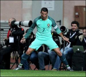 Portugalia, campioana plictiselii